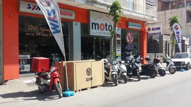Ανταλλακτικά μοτοσυκλετών στην Λάρισα Motospot d152887046b