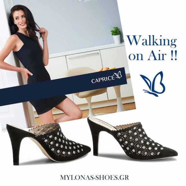 5c70d6ec517 Κατάστημα γυναίκειων υποδημάτων στο Αιγάλεω Μυλωνάς Comfort Shoes