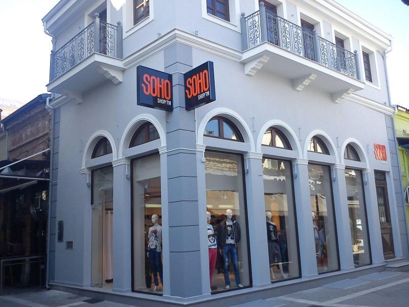 5592164d9ab9 Κατάστημα ανδρικών γυναικείων ενδυμάτων στα Τρίκαλα Soho Shop