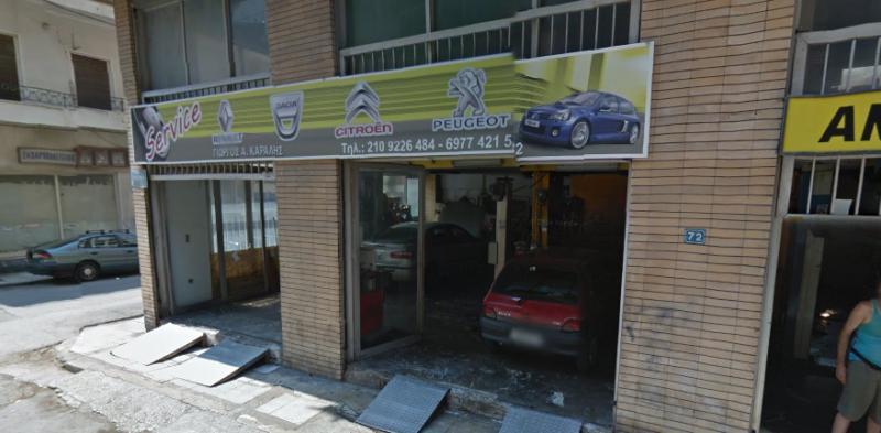 f3af20539b Συνεργείο αυτοκινήτων στην Αθήνα - Νέος Κόσμος Renault Service Καραλής  Γιώργος